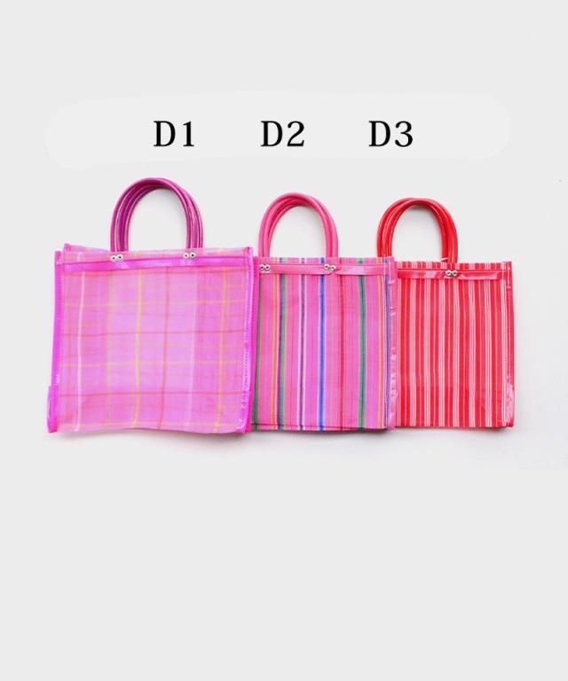 LALO medium bag
