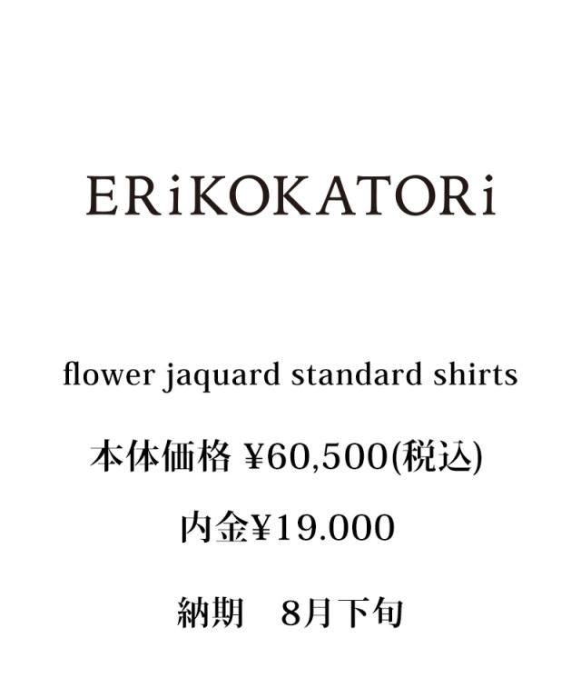 ERiKO KATORi flower jaquard standard shirts