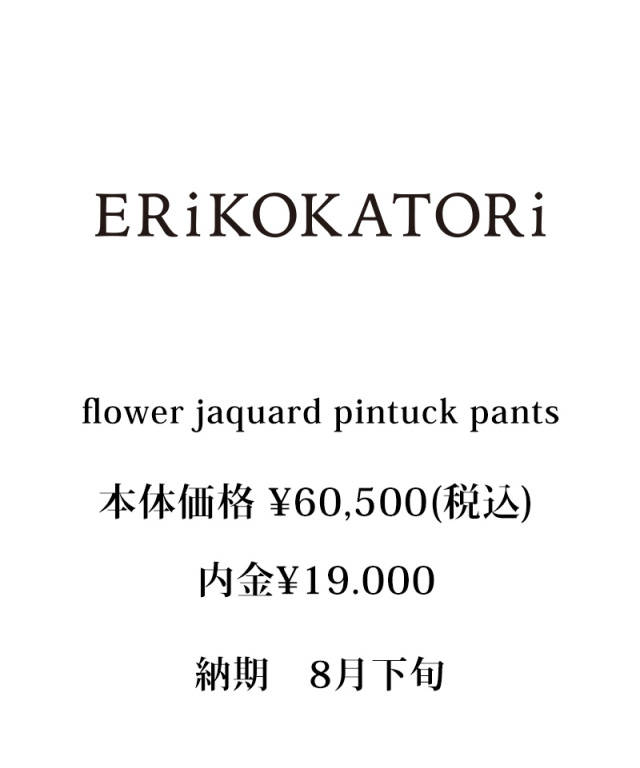 ERiKO KATORi flower jaquard pintuck pants