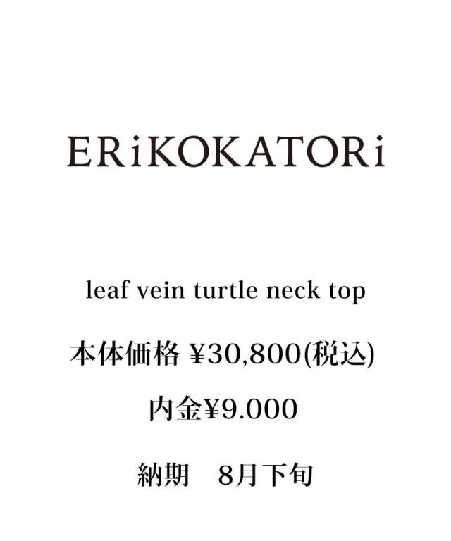 ERiKO KATORi leaf vein turtle neck top