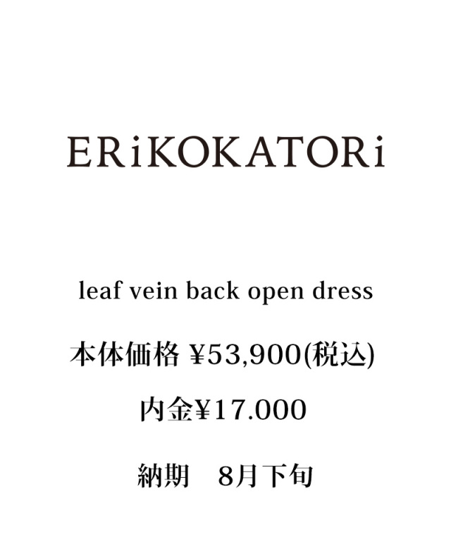 ERiKO KATORi leaf vein back open dress