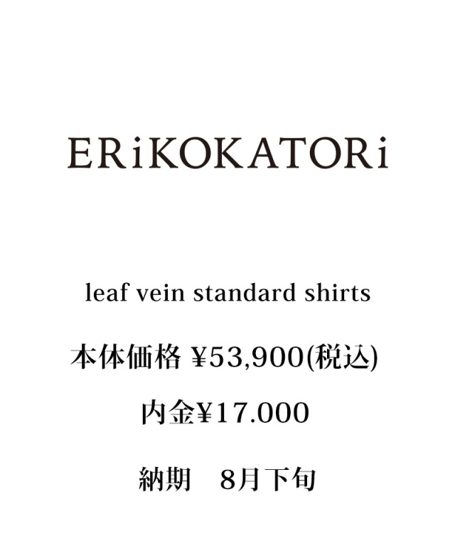 ERiKO KATORi leaf vein standard shirts
