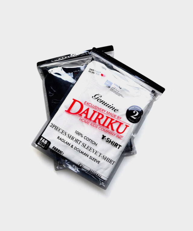 DAIRIKU 2piece Pack Tee(Home _kids Embroidery) Black/White
