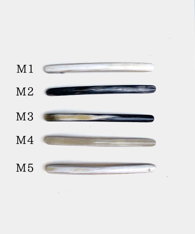 KOST KAMM Hair clip horn/extra slender shape/10cm TYPE-M