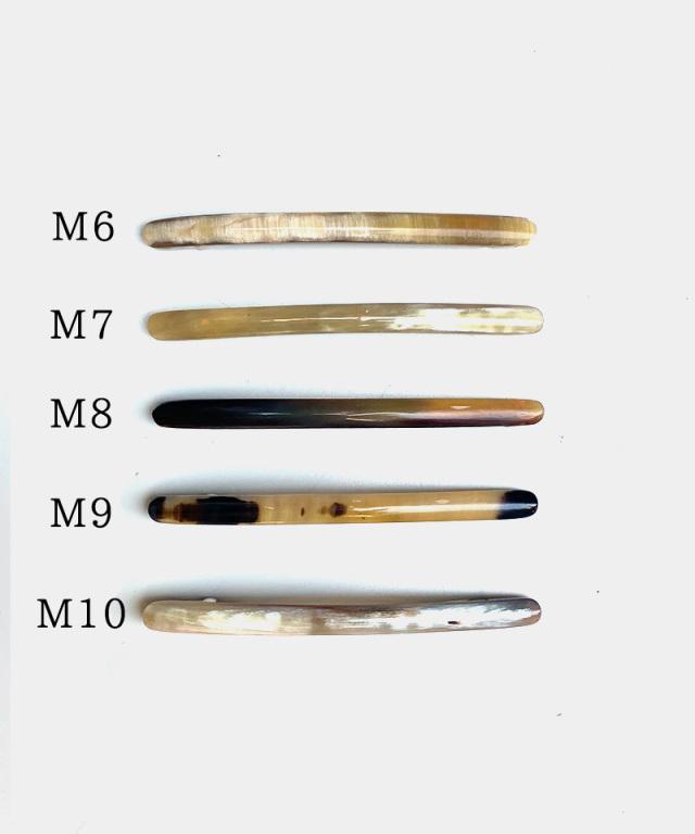 KOST KAMM Hair clip horn/extra slender shape/10cm TYPE-M1
