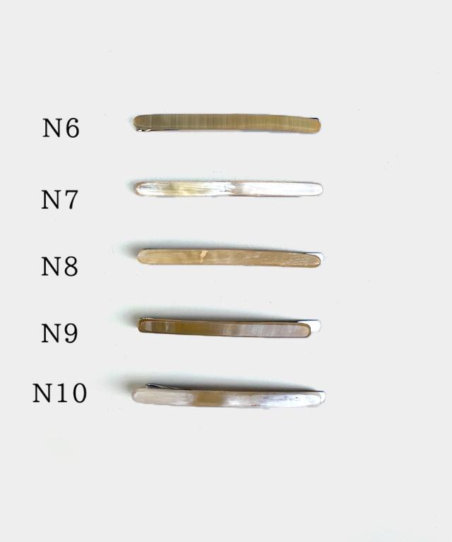 KOST KAMM Hair clip horn/extra slender shape/5cm TYPE-N2