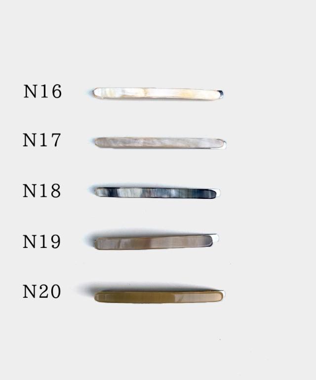 KOST KAMM Hair clip horn/extra slender shape/5cm TYPE-N4