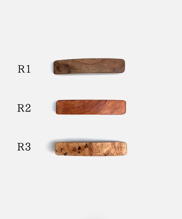 KOST KAMM Hair clip natural wood /8cm TYPE-R
