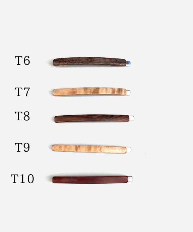 KOST KAMM Hair clip wood/ extra slender shape/5cm TYPE-T2