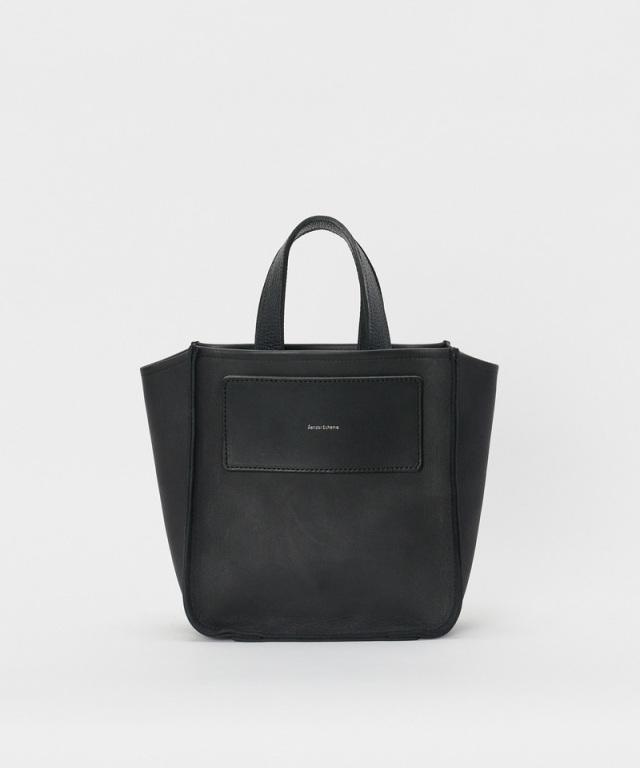 Hender Scheme reversible bag small black