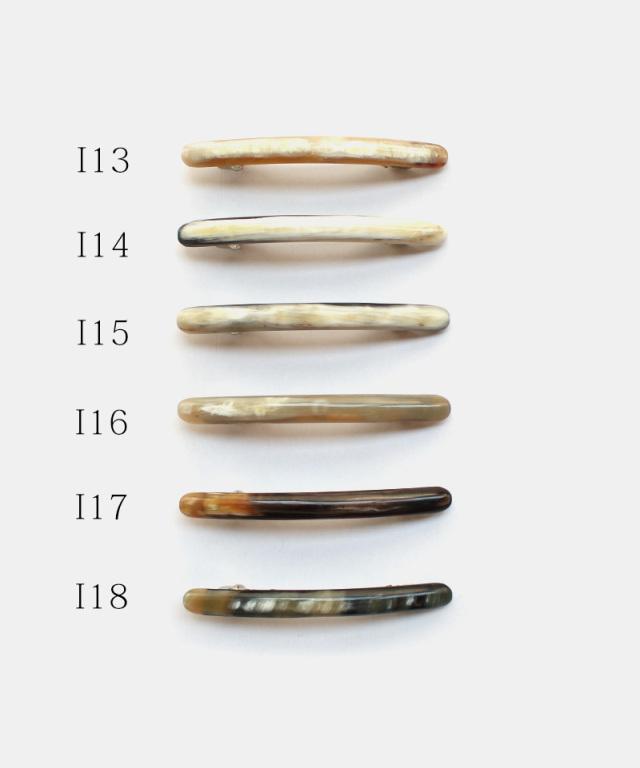 KOST KAMM Hair clip Horn / extra slender shape / 6cm I