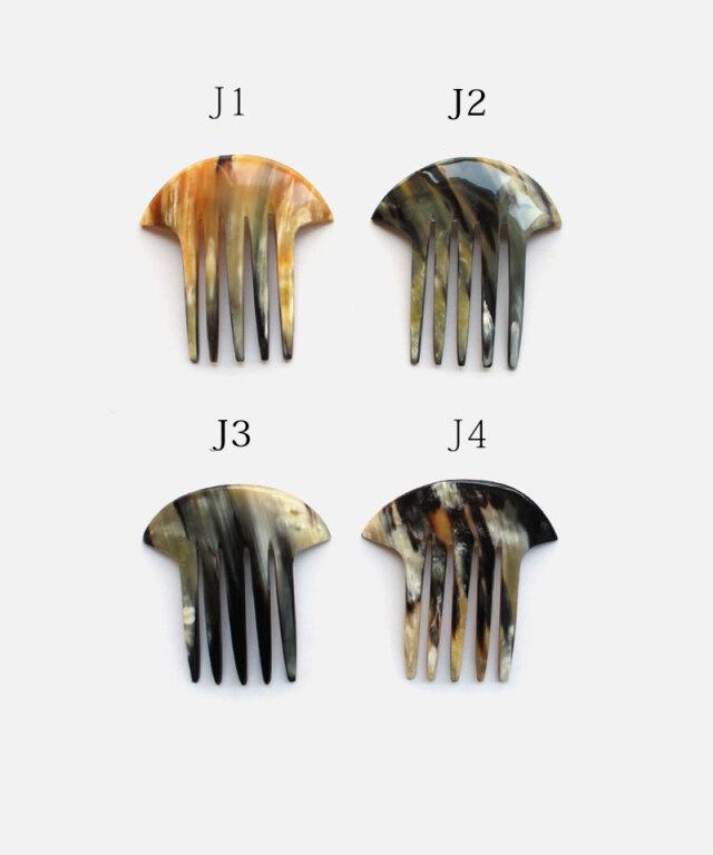 KOST KAMM Devcorative comb Water-Buffalo Horn / 10×10cm / 5-teeth J - Ladys