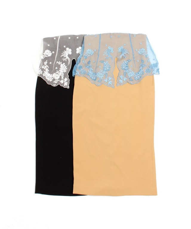 mame Silk Lace Peplum Skirt