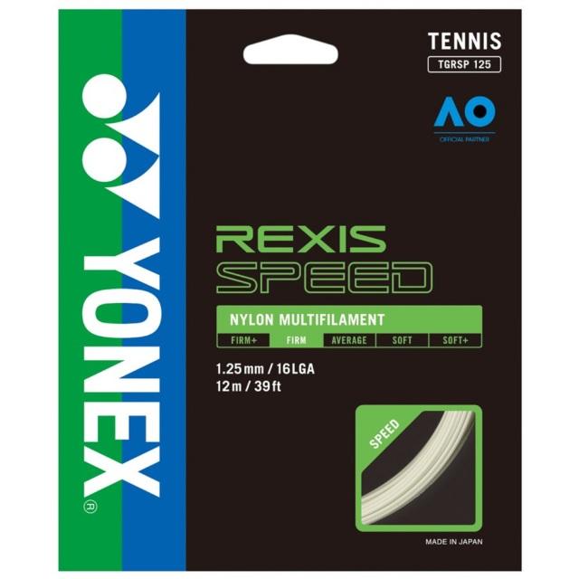 YONEXテニスストリング REXIS SPEED125 ゲージ:1.25mm 品番:TGRSP125