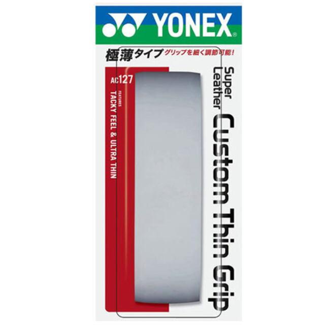 YONEX アクセサリー スーパーレザーカスタムシングリップ  品番:AC127