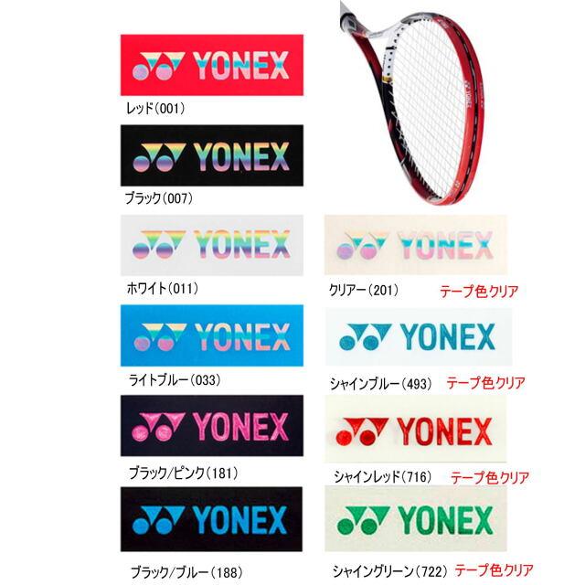 YONEX アクセサリー エッジガード5  品番:AC158-P