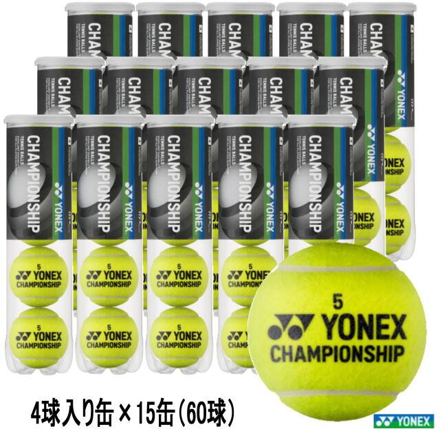 ヨネックス テニスボール チャンピオンシップ(4個入ペット缶)    TB-CHS4 1箱(15缶)