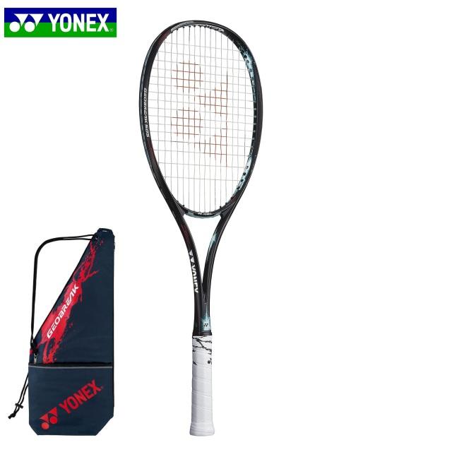 【送料無料】【張り代無料】【サービスガット付き】ヨネックス ソフトテニスラケット ジオブレイク50S ミントグリーン<GEO50S_131>