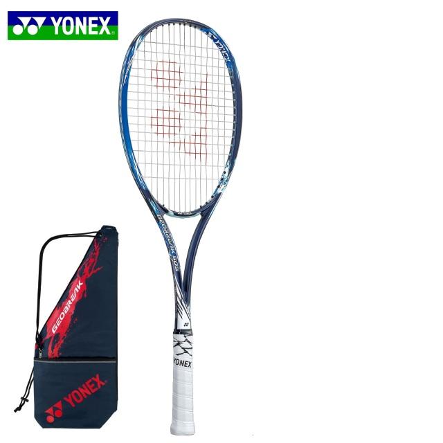 【送料無料】【張り代無料】【サービスガット付き】ヨネックス ソフトテニスラケット ジオブレイク50S フロスティブルー<GEO50S_403>
