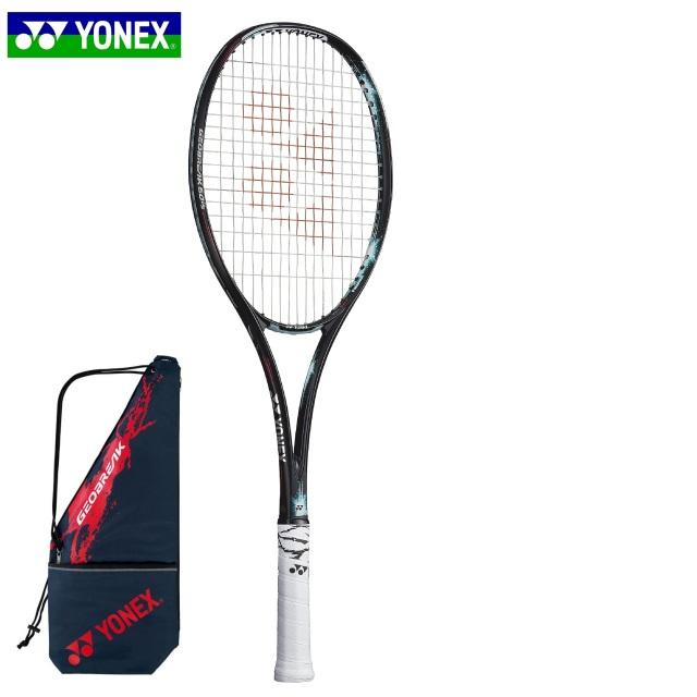 【送料無料】【張り代無料】【サービスガット付き】ヨネックス ソフトテニスラケット ジオブレイク50VS ミントグリーン<GEO50VS_131>
