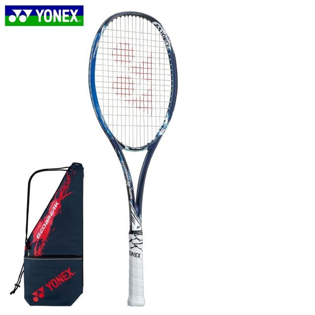 【送料無料】【張り代無料】【サービスガット付き】ヨネックス ソフトテニスラケット ジオブレイク50VS フロスティブルー<GEO50VS_403>