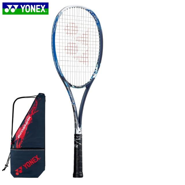 【送料無料】【張り代無料】【サービスガット付き】ヨネックス ソフトテニスラケット ジオブレイク50V フロスティブルー<GEO50V_403>