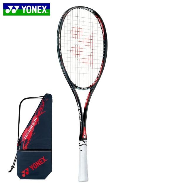 【送料無料】【張り代無料】【サービスガット付き】ヨネックス ソフトテニスラケット ジオブレイク70S ファイアーレッド<GEO70S_569>
