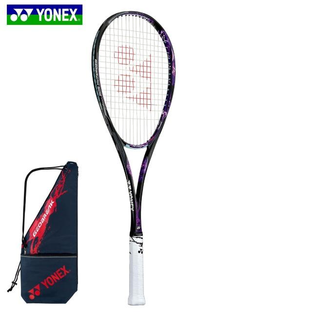 【送料無料】【張り代無料】【サービスガット付き】ヨネックス ソフトテニスラケット ジオブレイク80S バイオレット<GEO80S_044>