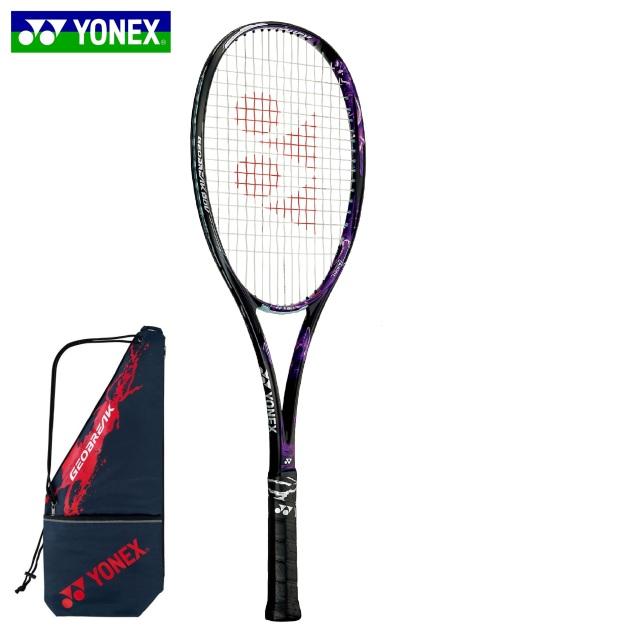 【送料無料】【張り代無料】【サービスガット付き】ヨネックス ソフトテニスラケット ジオブレイク80V バイオレット<GEO80V_044>