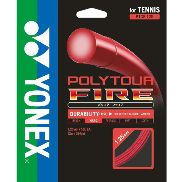 YONEXテニスストリング POLYTOUR FIRE125 ゲージ:1.25m カラー:レッド 品番:PTGF125