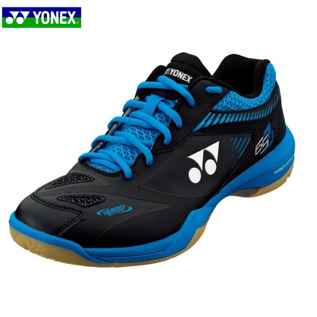 ヨネックス パワークッション65Z2 ブラック/ブルー<SHB65Z2_188>