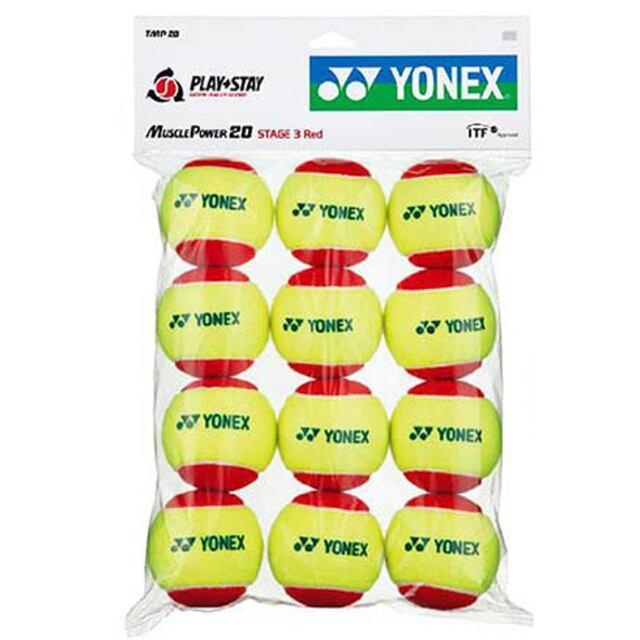ヨネックス テニスボール ジュニア用 マッスルパワーボール20  TMP20(1ダース12個入り)
