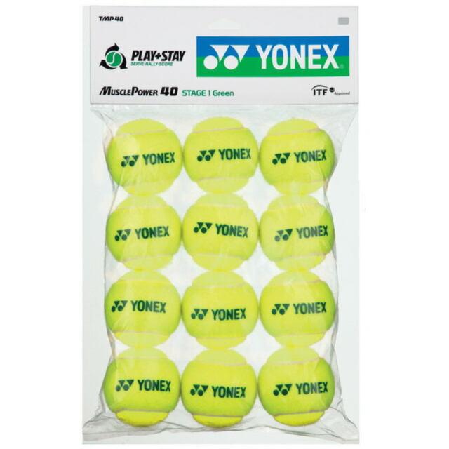 ヨネックス テニスボール ジュニア用 マッスルパワーボール40  TMP40(1ダース12個入り)