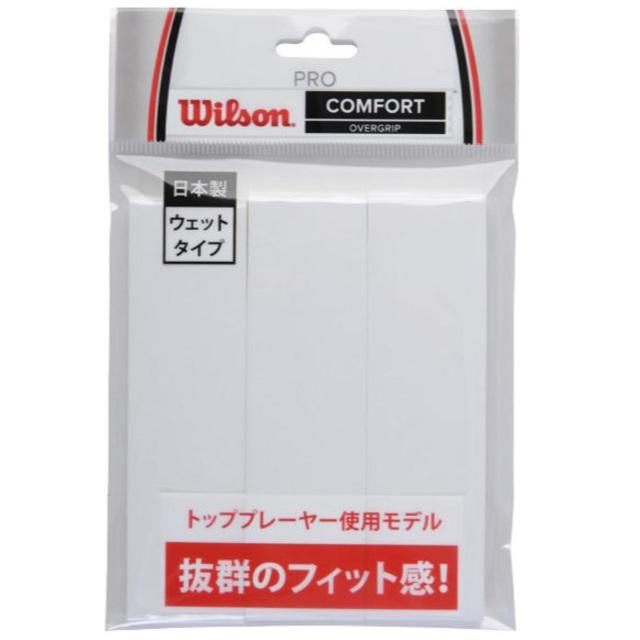 ウィルソン グリップテープ プロオーバーグリップ3PK