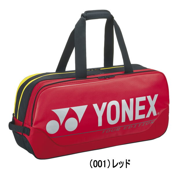 ヨネックス トーナメントバッグ<テニス2本入り>     BAG2001W    カラー:レッド(001)
