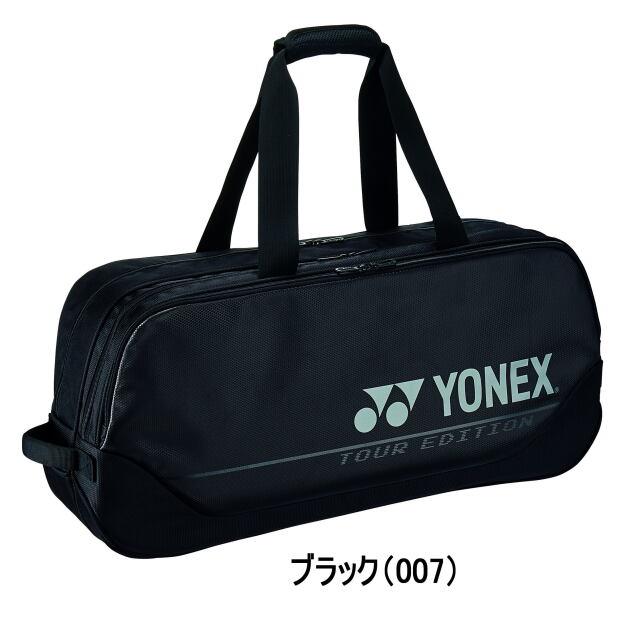 ヨネックス トーナメントバッグ<テニス2本入り>     BAG2001W    カラー:ブラック(007)
