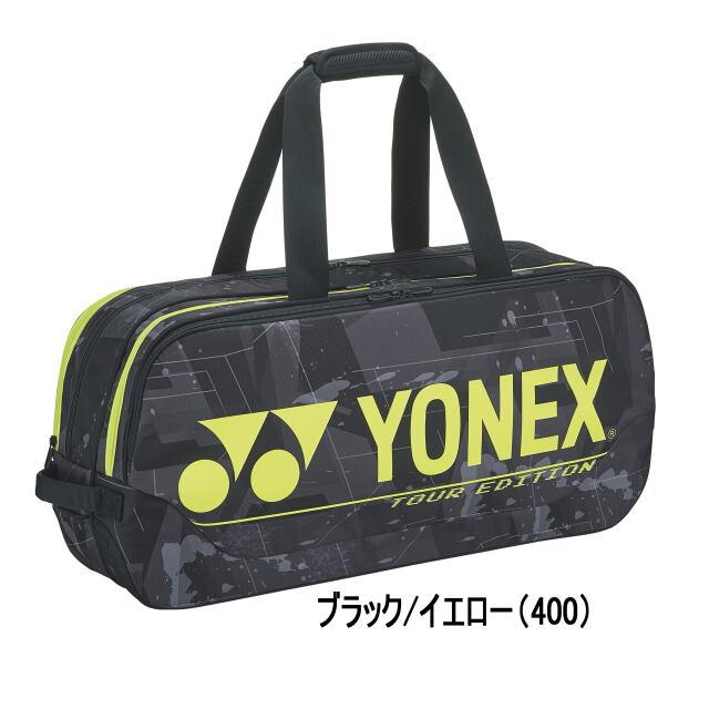 ヨネックス トーナメントバッグ<テニス2本入り>     BAG2001W   カラー:ブラック/イエロー(400)
