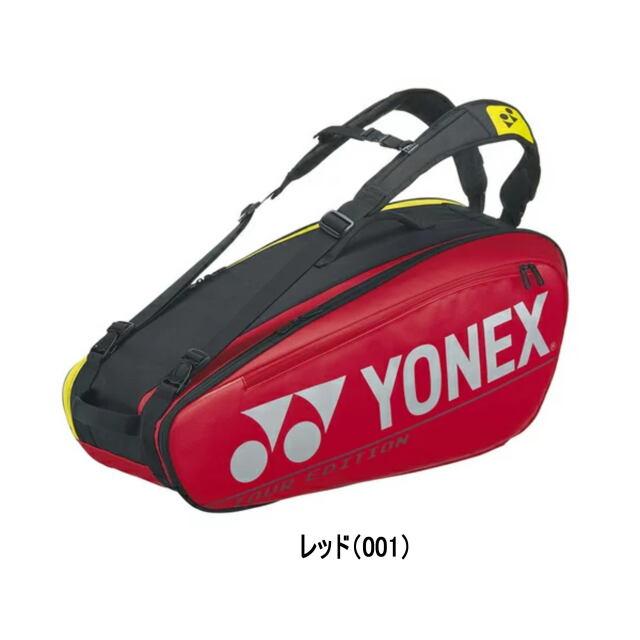 【送料無料】ヨネックス ラケットバッグ6<テニス6本用>BAG2002R  カラー:レッド