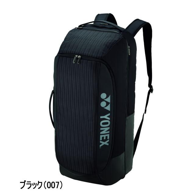 ヨネックス ボックスラケットバッグ6<テニス6本用>         BAG2012BR    カラー:ブラック