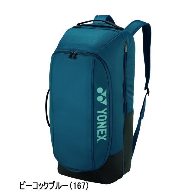 ヨネックス ボックスラケットバッグ6<テニス6本用>         BAG2012BR    カラー:ピーコックブルー