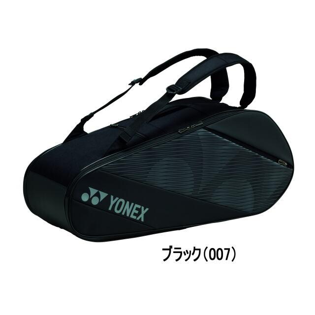 ヨネックス ラケットバッグ6<テニス6本用>         BAG2012R   カラー:ブラック