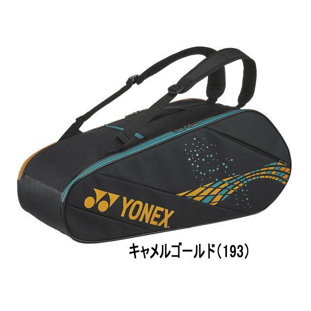 ヨネックス ラケットバッグ6<テニス6本用>         BAG2012R   カラー:キャメルゴールド
