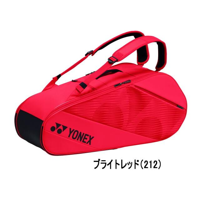 ヨネックス ラケットバッグ6<テニス6本用>         BAG2012R   カラー:ブライトレッド
