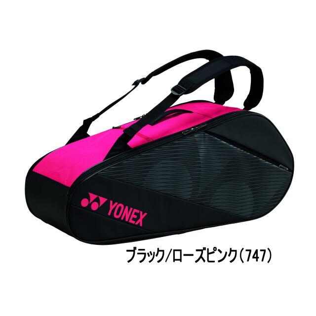ヨネックス ラケットバッグ6<テニス6本用>         BAG2012R   カラー:ブラック/ローズピンク