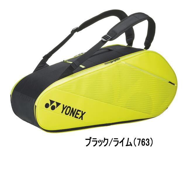 ヨネックス ラケットバッグ6<テニス6本用>         BAG2012R   カラー:ブラック/ライム