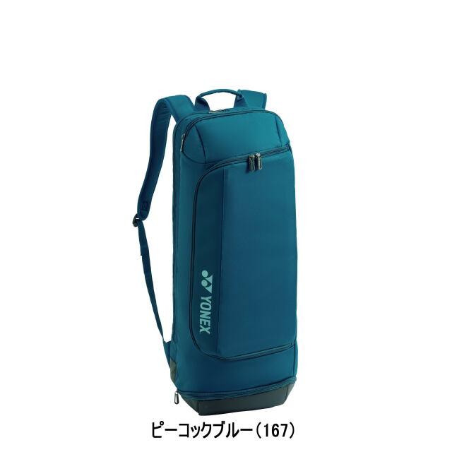 ヨネックス バックパック<テニス2本用>     BAG2019            カラー:ピーコックブルー