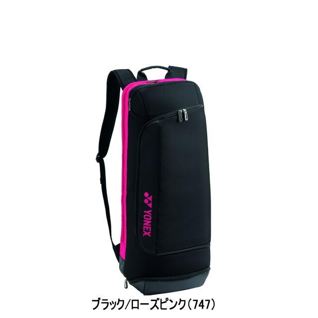 ヨネックス バックパック<テニス2本用>     BAG2019            カラー:ブラック/ローズピンク