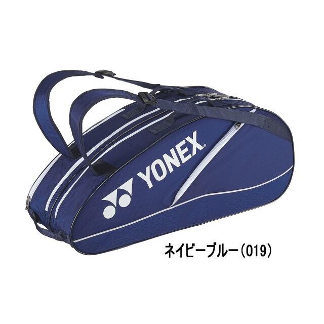 ヨネックス  ラケットバッグ6<テニス6本用>     BAG2132R          カラー:ネイビーブルー