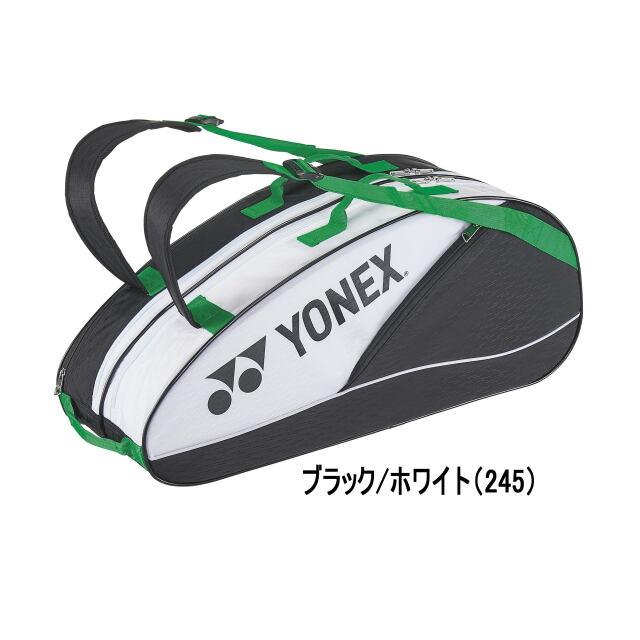 ヨネックス  ラケットバッグ6<テニス6本用>     BAG2132R         カラー:ブラック/ホワイト