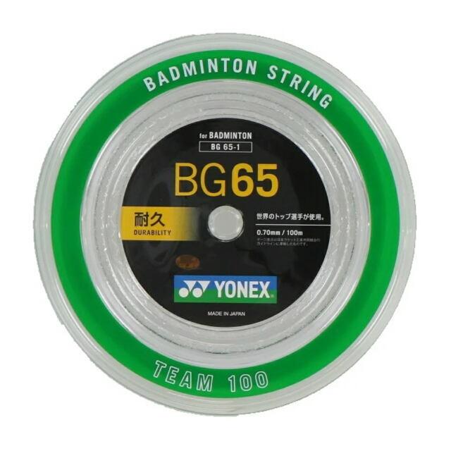 YONEXバドミントンストリング MICRON65 100mロール       品番:BG65-1
